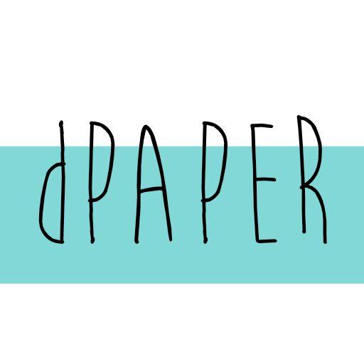 dpaper | felicitacions per a tothom